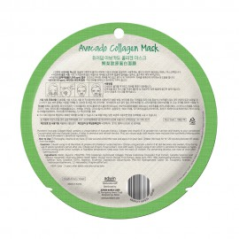 Avokádó hidratáló fátyolmaszk- PureDerm Avocado Collagen Mask