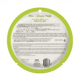 Olíva mélytápláló fátyolmaszk -PureDerm Olive Collagen Mask
