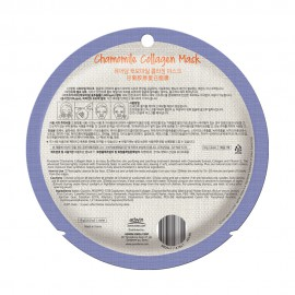 Kamilla bőrnyugtató fátyolmaszk - PureDerm Chamomille Collagen Mask