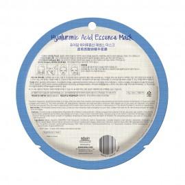 Hialuronsavas fátyolmaszk 2+1 AJÁNDÉK - PureDerm Hyaluronic Acid Essense Mask